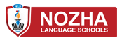 Nozha Language Schools - Ismailia Road Branch